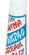NW0202 1 98x180 - Ultra Maximum Delay Spray
